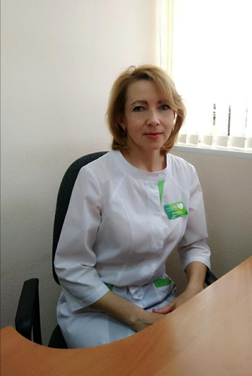 Заведующий отделением организации медицинской помощи несовершеннолетним в образовательных организациях Ерохина Инна Анатольевна