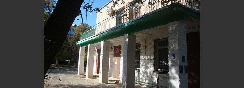 Отделение-по-ул-Шурухина