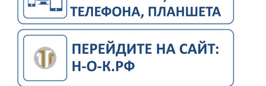 ПАМЯТКА ПО АНКЕТИРОВАНИЮ - Здравоохранение copy